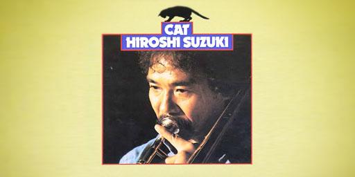 "Hiroshi Suzuki ""Romance"""
